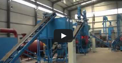 Wood Pellet Plant Working Video